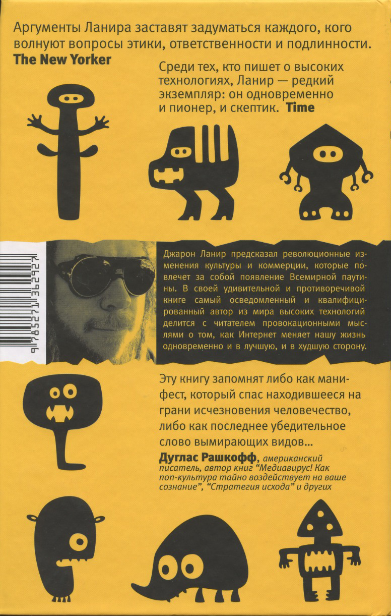 Russia Hardcover Back
