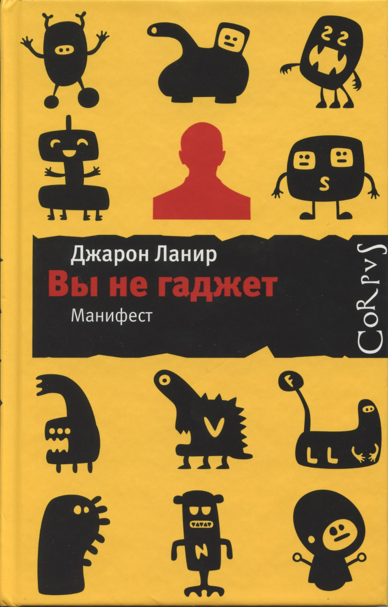 Russia Hardcover